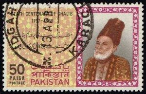 Pakistan **U-Pick** Stamp Stop Box #154 Item 81