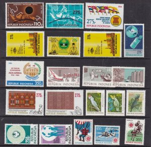 INDONESIA  ^^^^^1981-85     MNH sets collection  $$@ dccc969indo9xxx