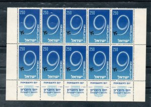 Israel Scott #128 9th Independence Double Tab Row MNH!!