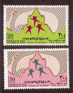 Kuwait Scott #495-496 MH