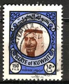 Kuwait; 1977: Sc. # 728: O/Used Single Stamp