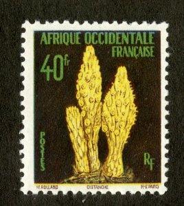FRENCH WEST AFRICA 82 MNH SCV $2.40 BIN $1.20 PLANT