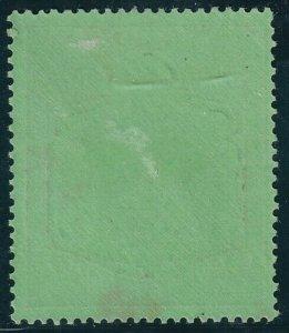 1938 LEEWARD ISLANDS - S.G:113 - KGVI - 10/- GREEN & RED GREEN -  MOUNTED MINT