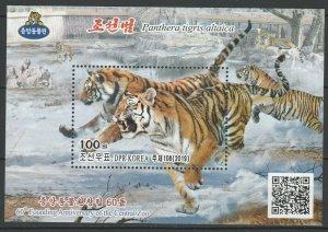 Korea 2019 Fauna Animals Tigers MNH Block