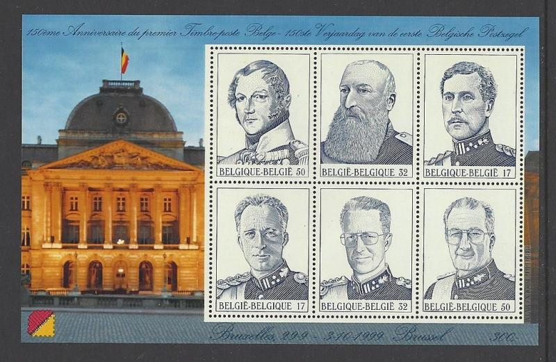 Belgium 1999 Kings SS VF MNH (1748)