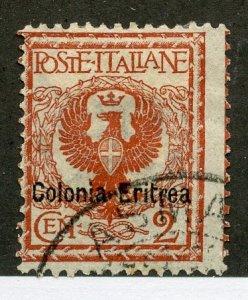Eritrea, Scott #20, Used