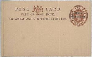 BRITISH BECHUANALAND  -  POSTAL STATIONERY : Higgingd & Gage #1 a