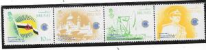 Brunei #290-293 Strip orf 4    (MNH) CV $6.00