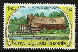 Kenya, Uganda & Tanzania 1975 Scott# 302 Used