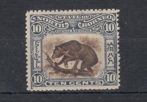 North Borneo 1902 10c Honey Bear SG104 Mint MLH Gum J4900