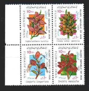 Iran. 1989. 2330-33. Muslim new year, flowers. MNH.