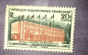 French Equitorial Africa 199 MNH WHO Issue
