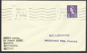 GB SCOTLAND 1968 cover M.V. LOCHFYNE, ARDRISHAIG MAIL STEAMER cachet.......48248