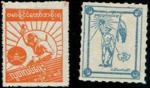 Burma Japanese Occupation SC# 2N38-9  MNGAI
