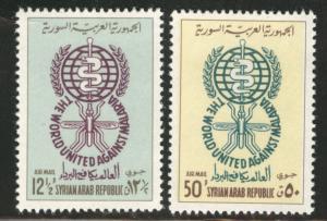 Syria  Scott C267-C268 MNH** WHO anti malaria set 1962