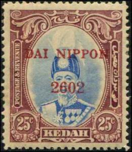 Malaya - Kedah SC# N9 SG# J197 Japanese Occupaton 25c MH toned gum