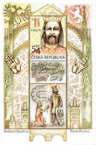 Czech Republic 2016 MNH Stamps Souvenir Sheet Emperor Charles IV Middle Ages