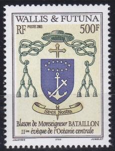 Wallis and Futuna 577 MNH (2003)