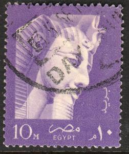 EGYPT 414, RAMSES II, 10M. USED. F-VF. (382)