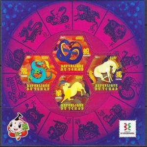 TCHAD CHAD SHEET NEW YEAR CHINESE ZODIAC SNAKE HORSE DRAGON