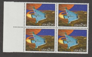 U.S. Scott #2543 Space Shuttle Stamp - Mint NH Block of 4