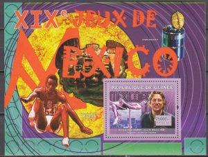 2007 Guinea 4638/B1152  Olympic athletes / Richard Fosbury 7,00 €