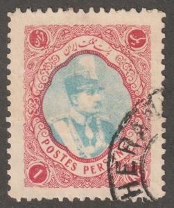 Persian stamp, Scott# 769, used, 1KR carmine/turq blue. postmark, #B-52