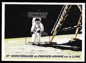 STAMP STATION PERTH Togo #1550 YTBF279 MNH S/S CV$5 20th Anniv of Moon Landing/A