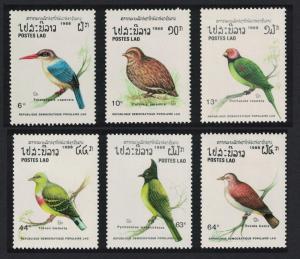 Laos Kingfisher Quail Parakeet Pigeon Bulbul Birds 6v SG#1093-1098 SC#870-875