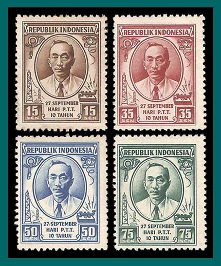 Indonesia 1955 Post Office, mint  414-419,SG695-SG698