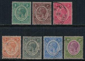British Honduras #92-8*/u  CV $30.10