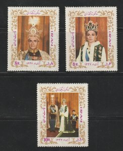 -Persian stamp, Scott#1488-1490, mint never hinged, set of three, Royal family.