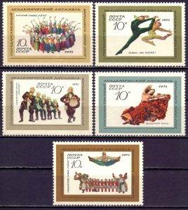 Soviet Union. 1971. 3900-4. Ballet dancing. MNH.