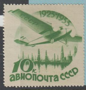 RUSSIA C46 AIRMAIL  MINT HINGED OG * NO FAULTS EXTRA FINE!