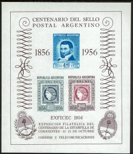 Argentina #653a  MNH - Centenary of Postage Stamps on Stamps (1956)