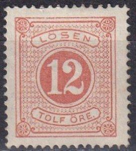 Sweden #J5  Unused  CV $7.75  (Z6329)
