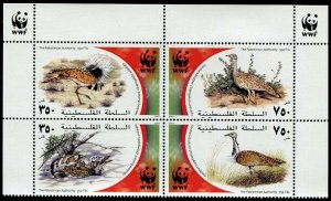 HERRICKSTAMP PALESTINIAN AUTHORITY Sc.# 150 2001 WWF Birds