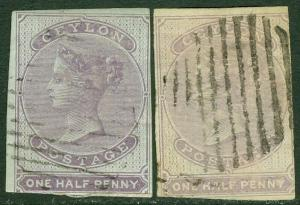EDW1949SELL : CEYLON Scott #14-15 Used. Very nice, but each with crease Cat $860