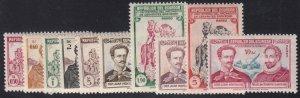 Ecuador - 1949 - SC 520-24,C202-08 - H - 2 complete sets