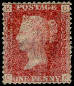 SG43, 1d rose-red plate 152, NH MINT. Cat £80+. OK