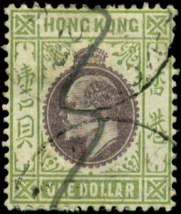 Hong Kong Scott #103 Used