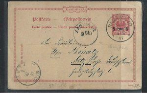 ZANZIBAR COVER  (PP2909BB)1897 INCOMING PSC FROM GERMAN EAST AFRICA ZAN RECEIVAL