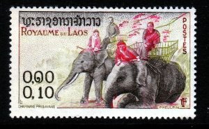 Laos Sc. Scott 41 10c MH* Northwestern Indochina 1958 Elephants A4P39F31