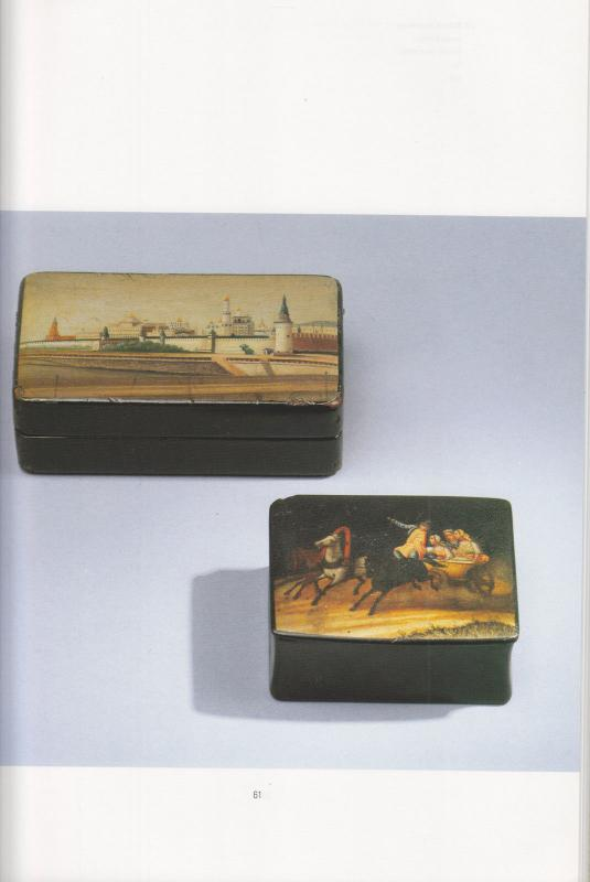 Stamp Boxes - Les Boîtes à Timbres, by Brian Best, New