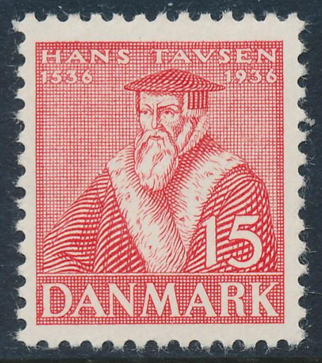 Denmark Scott 255 (AFA 232), 15ø red Reformation, F-VF MLH