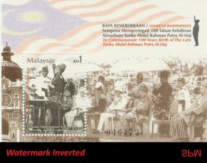 Malaysia 2003 Father of Independence MS M1129w WMK INVERTED