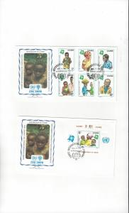 Zaire 921-7 FDC 1979 International Year of the Child Official Cachet
