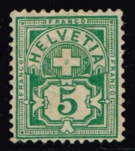 Switzerland Stamp 1882 Helvetia - Cross & Shield 5C UNUSED NG STAMP
