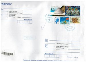 Kazakhstan 2020 Registered Cover to Poland Stamps Space Astronauts Olympics Spor