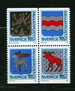 J23072 JLstamps 1983 sweden mnh set #1456-9 arms